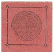 1 Pfennig (Marne) – revers