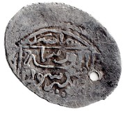 1 Muzuna al-Rashid (Rabat al-Fath) AH 1075-82/1664-72 AD – avers