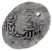 1 Muzuna al-Rashid (Rabat al-Fath) AH 1075-82/1664-72 AD – revers