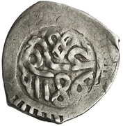 1 Dirham - Mohammed III (1st Standard; Tanger) – revers