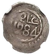 ¼ Dirham - Sidi Mohammed IV (2nd Standard; Fes) – revers