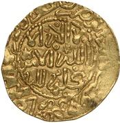 1 Dinar - Isma'il (Fes Hazrat) – avers