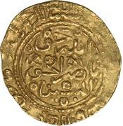 1 Dinar - Isma'il (Fes Hazrat) – revers