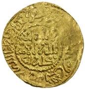 1 Dinar - Isma'il (Miknas Hazrat) – avers
