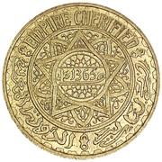 5 francs Mohammed V (bronze-aluminium) -  avers