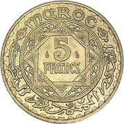 5 francs Mohammed V (bronze-aluminium) -  revers