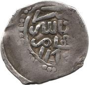 1 Dirham Sidi Mohammed III (1st Standard; Meknes) – avers