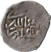 1 Dirham Sidi Mohammed III (1st Standard; Meknes) – revers