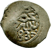 1 Dirham - Sidi Mohammed III (1st Standard; Fes Hazrat) – revers
