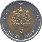 5 dirhams Hassan II (bimétallique) -  revers