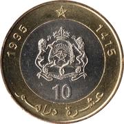 10 dirhams  Hassan II (4ème effigie) -  revers