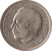 5 dirhams Hassan II (2ème effigie) -  avers