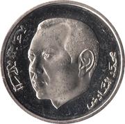 1 dirham Mohammed VI -  avers