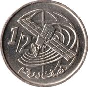 ½ dirham (Télécommunications) -  revers