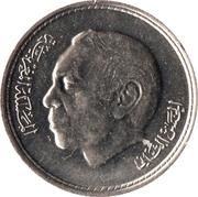 50 santimat Hassan II (2éme effigie ) -  avers