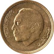 20 santimat Hassan II (2nd effigie) -  avers