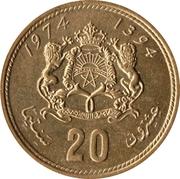 20 santimat Hassan II (2nd effigie) -  revers