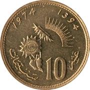 10 santimat F.A.O (tournesol) -  revers