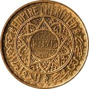 50 francs Mohammed V -  avers