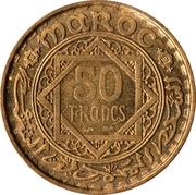 50 francs Mohammed V -  revers