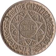 10 francs Mohammed V (cupronickel) -  avers