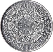 5 francs Mohammed V (aluminium) -  avers