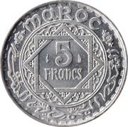 5 francs Mohammed V (aluminium) -  revers
