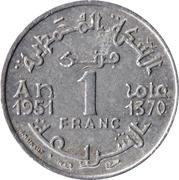 1 franc Mohammed V -  revers