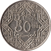 50 centimes Youssef -  revers