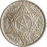 100 francs Mohammed V -  avers