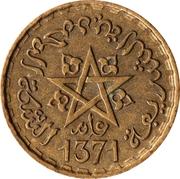 20 francs Mohammed V -  avers