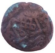 1 Falus - Isma'il (illegible mint name) – avers