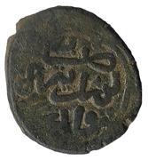 1 Falus - al-Rashid (Fes) – avers