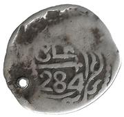 1 Dirham - Sidi Mohammed IV (2nd Standard; Rabat al-Fath) -  avers
