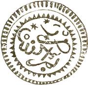 1 Dirham - Sidi Mohammed III (1st Standard; Marrakesh) – avers