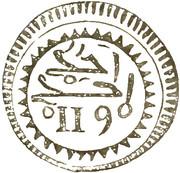 1 Dirham - Sidi Mohammed III (1st Standard; Marrakesh) – revers