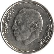 1 dirham Hassan II (3éme effigie) -  avers
