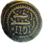 mitqal ( 10 dirhams ) – avers
