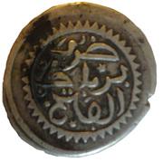 mitqal ( 10 dirhams ) – revers