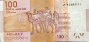 100 Dirhams – revers