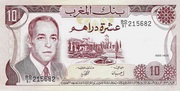 10 Dirham Type 1970 – avers