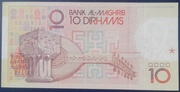 10 Dirhams – revers