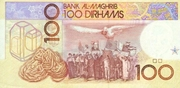 100 Dirhams – revers
