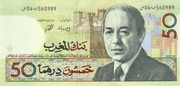 50 Dirhams -  avers