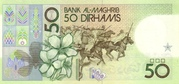 50 Dirhams -  revers
