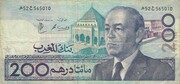 200 Dirhams – avers