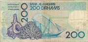 200 Dirhams – revers