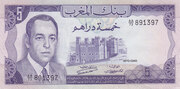 5 Dirhams - Type 1970 – avers