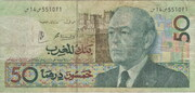 50 Dirhams – avers