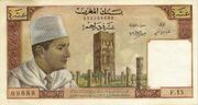 10 Dirhams – avers